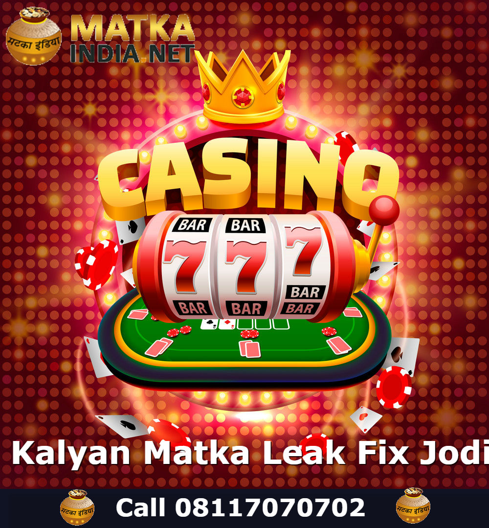 Kalyan Matka Tips